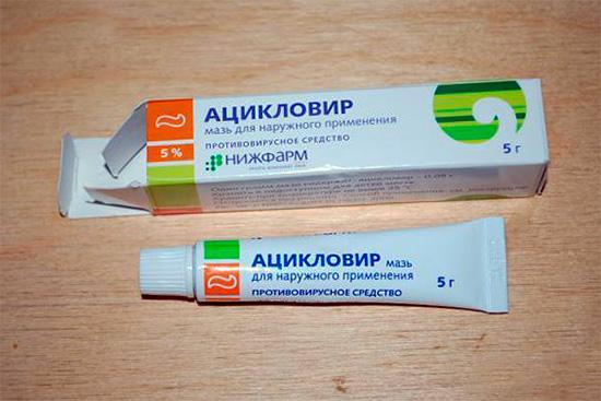 герпес лечение ацикловир: