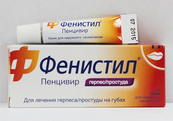 Як швидко позбутися від герпесу на губі - novosibtyre.ru