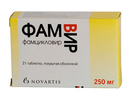 Состав таблеток Фамвира почти