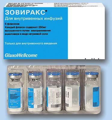 Препарат Зовиракс для внутривенных инъекций