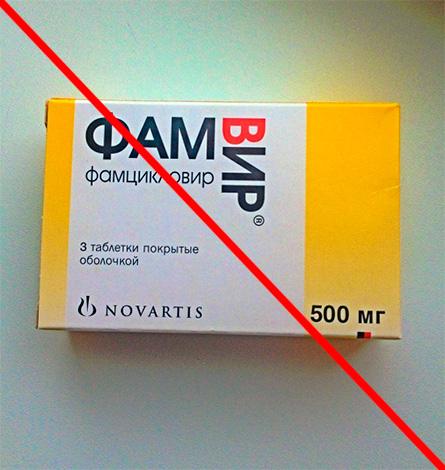 Прием большинства противовирусных препаратов от герпеса противопоказан при беременности.