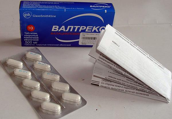 Таблетки Валтрекс (на основе валацикловира) - используются для лечения тяжелых форм герпеса.