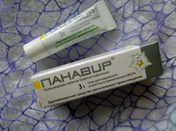 Препараты Панавир позиционируются как противовирусные средства натурального происхождения.