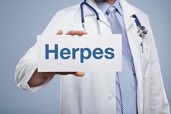 Герпес и его лечение